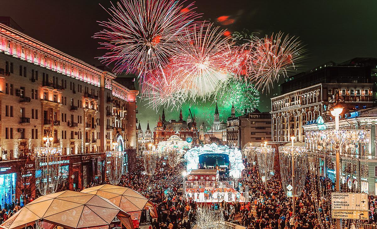 Festival Reise in die Weihnachtszeit